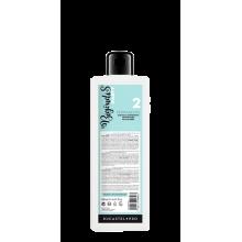 Рідина № 2 - 500мл, для хімічної завивки - фарбоване волосся LAB.DUCASTEL